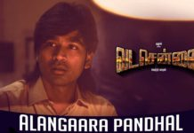 Alangaara-Pandhal-Song-Lyrics