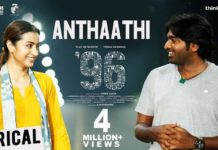 Anthaathi 96 song Lyrics