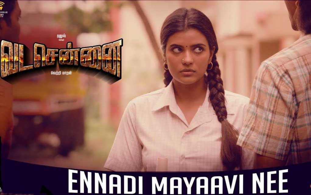 Ennadi-Maayavi-Nee-Song-Lyrics