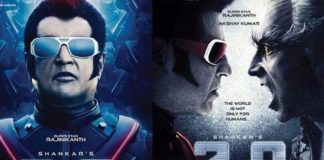 Enthiran 2.0 movie song lyrics