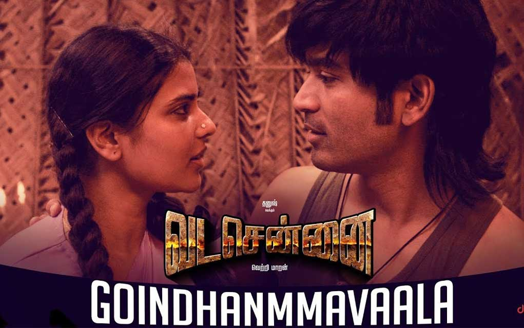 Goindhammavaala-song-Lyrics