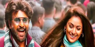 Ilamai Thirumbudhe Song Lyrics