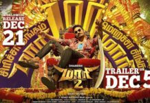 Maari-2-Song-Lyrics