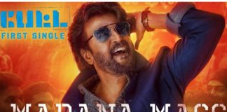 Marana-Mass-Song-Lyrics