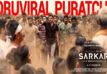 oru viral puratchiye song lyrics