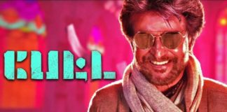 Petta-Movie-Song-lyrics