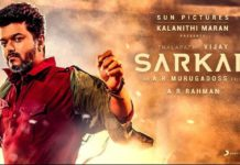 Sarkar Movie Song Lyrics