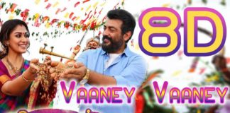 Vaanae-Vaanae-Lyrics