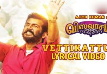 VettiKattu-Song-Lyrics