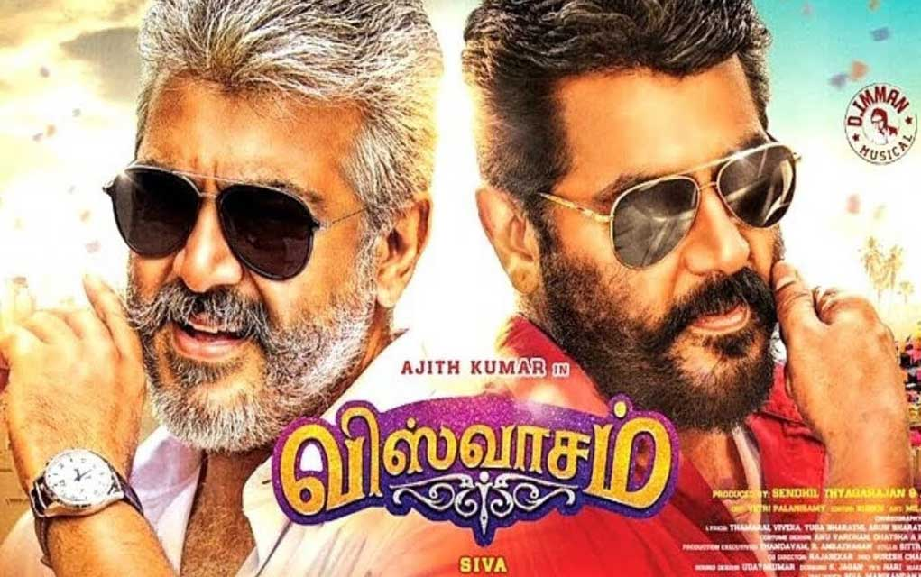 Viswasam-Movie-Song-Lyrics