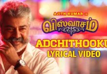 adchithokku-song-lyrics
