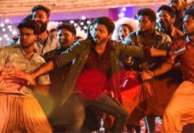 Simtaakaran Song Lyrics