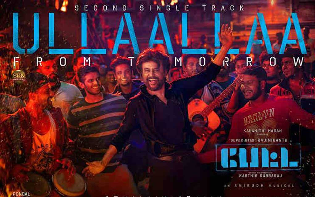 ullaallaa-Petta Song-lyrics