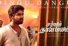 Dingu-Dangu-Song-lyrics