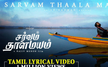 Sarvam-Thaala-mayam-Movie-Song-lyrics
