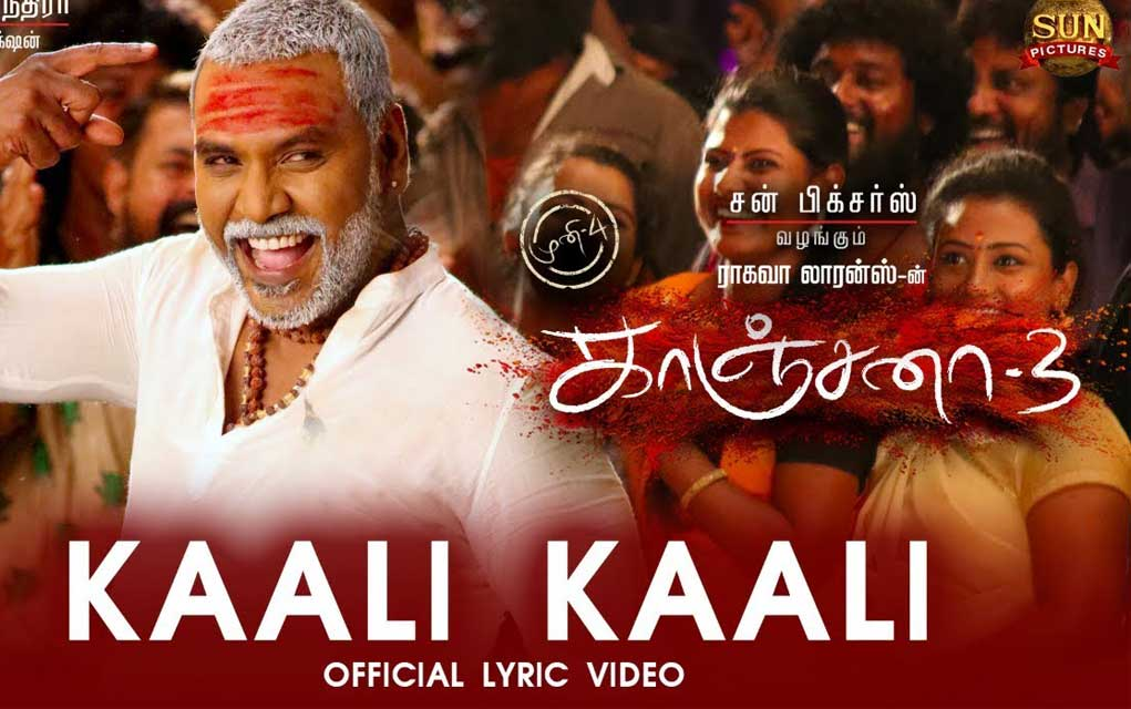 Kaali-kaali-Song-Lyrics