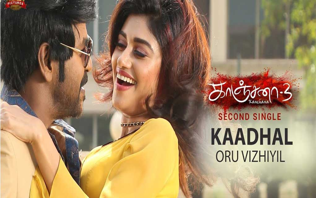 Kadhal-Oru-Vizhiyil-Song-Lyrics-