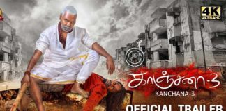 Kanchana-3-movie-song-lyrics