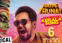 Kerala-natpe-thunai-Lyrics