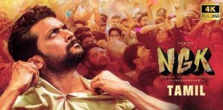 NGK-Movie-song-lyrics