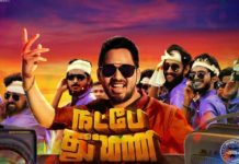 Natpe-Thunai-Song-lyrics