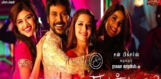 Oru-Sattai-Oru-Balpam-Song-Lyrics