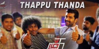 Thappu-Thanda-Lyrics