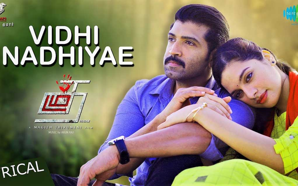 Vidhi-nadhiyae-lyrics