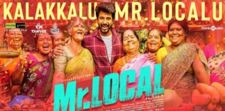 kalakkalu-Mr-localu-Song-Lyrics
