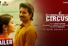 Mehandi-circus-Song-Lyrics