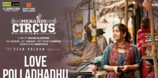 Love-Polladhadhu-Song-Lyrics