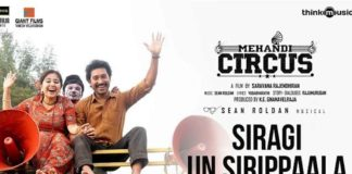 Siragi-Un-Sirippala-Song-Lyrics