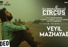 Veyil-Mazhayae-Song-Lyrics